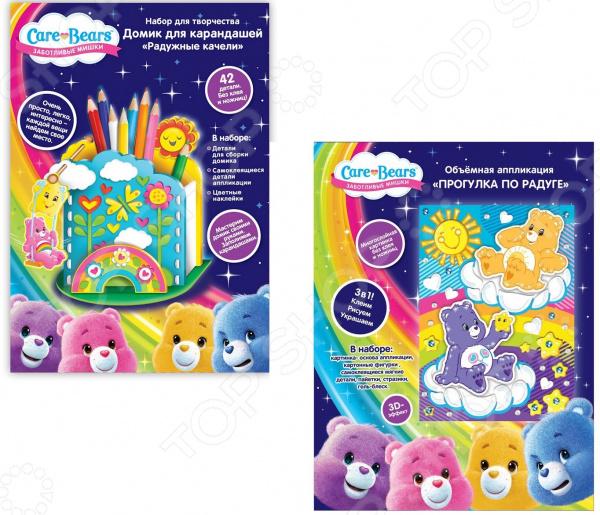 Набор для изготовления аппликаций Care Bears 34679 товары для праздника care bears набор свечей заботливые мишки