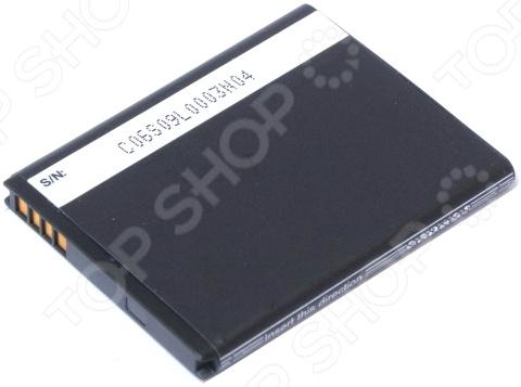 Аккумулятор для телефона Pitatel SEB-TP1027 для HTC HD7, 1150mAh