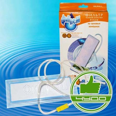 Купить Фильтр тонкой очистки воды ФиТрем