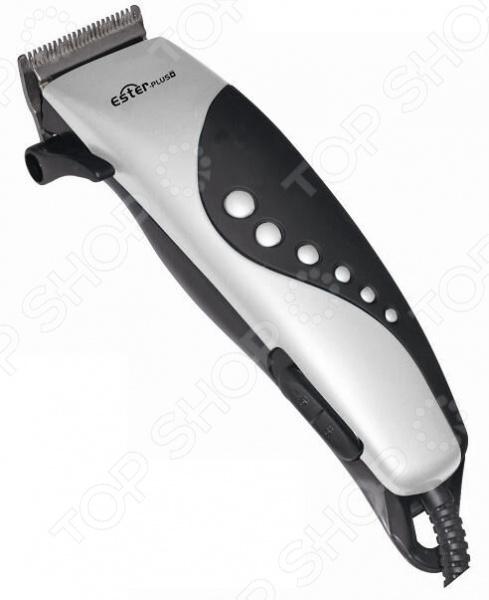 Машинка для стрижки волос Ester Plus ET-9284 цена