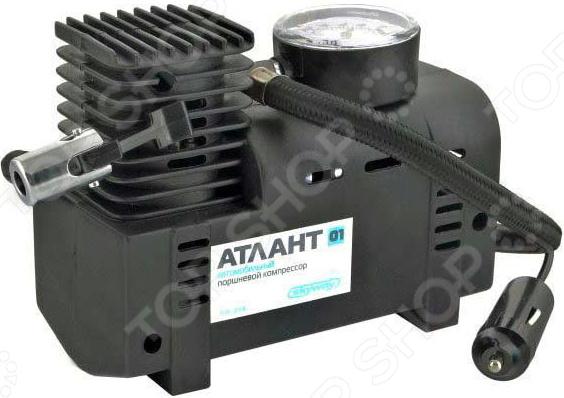 Компрессор в прикуриватель SKYWAY «Атлант-01» комплект адаптеров атлант 7105