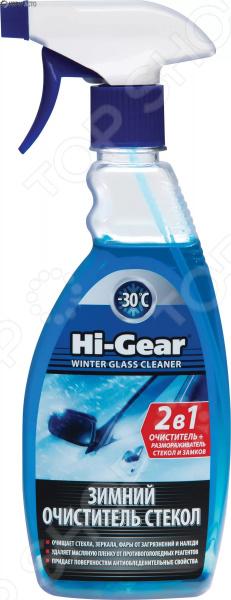 антикоррозионная грунтовка hi gear hg 5726 Спрей-стеклоочиститель зимний Hi Gear HG 5642