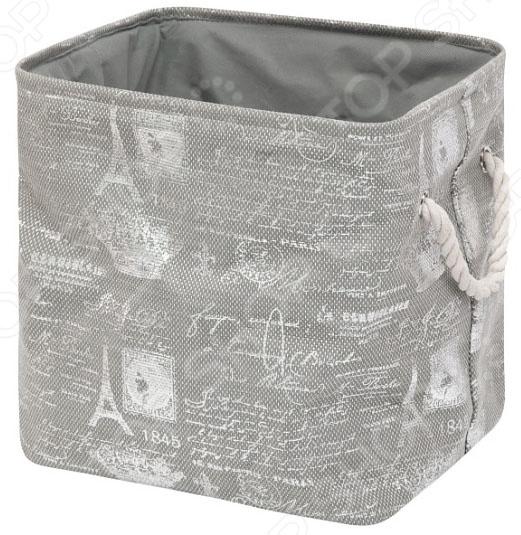 «Париж серебро» 280068 Кофр EL Casa «Париж серебро» с толстыми ручками