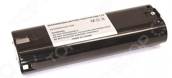 Батарея аккумуляторная для электроинструмента Makita 057297 аккумулятор для электроинструмента pit ni cd 18v 1 5ah