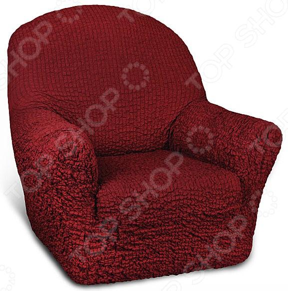 Натяжной чехол на кресло Еврочехол «Модерн. Рубин»