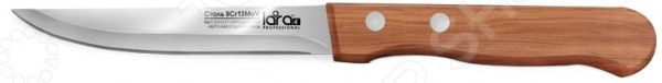 Нож LARA LR05-37 набор ножей lara lr05 46