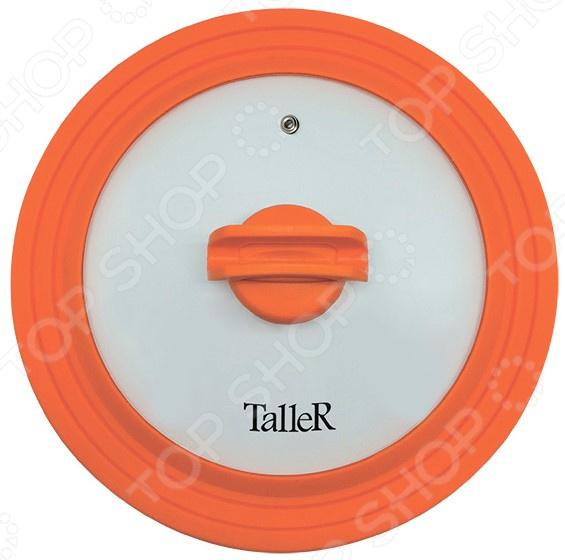 Крышка универсальная TalleR TR-8007 половник taller tr 1461