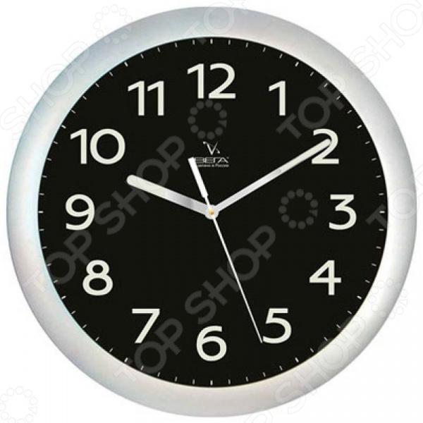 Часы настенные Вега П 1-серебро/6-212 «Светящиеся в темноте»