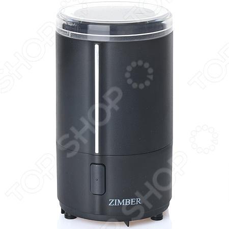 Кофемолка Zimber Modern