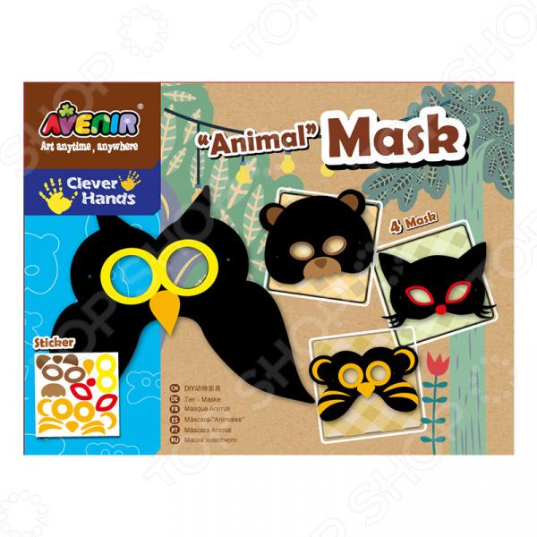 Набор для декорирования масок Avenir «Животные» набор для творчества стразы рисинки 180шт 8мм черные в блистере