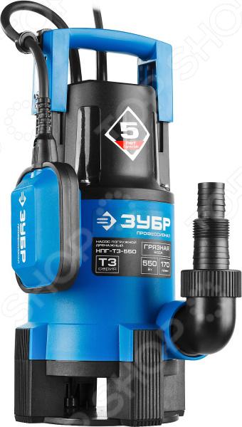 Насос погружной дренажный для грязной воды Зубр «Профессионал» НПГ-Т3-550