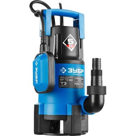 Купить Насос погружной дренажный для грязной воды Зубр «Профессионал» НПГ-Т3-550