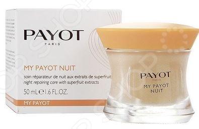 Средство ночное Payot с активными растительными экстрактами