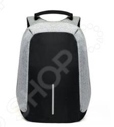 Рюкзак антивандальный Bobby