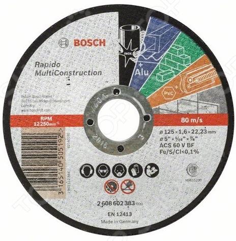 Диск отрезной Bosch Multiconstruct 2608602383
