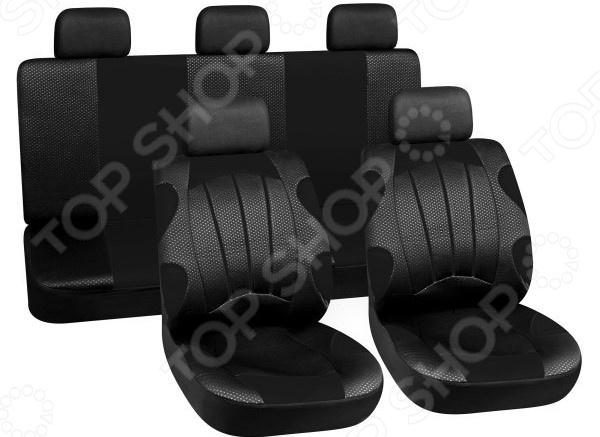 Набор чехлов для сидений SKYWAY «Люкс. Премиум-класс» LUX-28701 BK