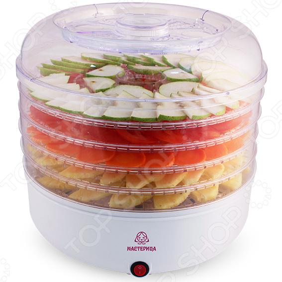 Сушилка для овощей Мастерица СШ-0305