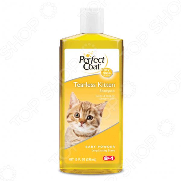 Шампунь для котят 8 in 1 Tearless Kitten