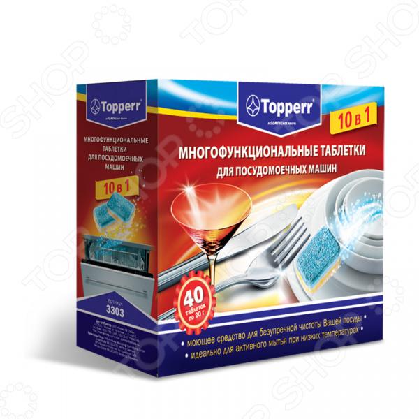 Таблетки для посудомоечных машин Topperr 3303 средство против накипи magic power для посудомоечных машин 500 мл