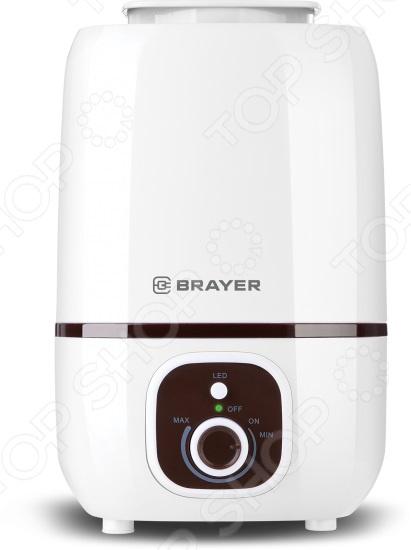 Увлажнитель воздуха BRAYER BR-4701