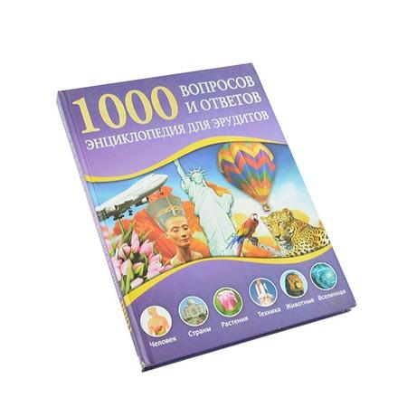 Купить 1000 вопросов и ответов. Энциклопедия для эрудитов