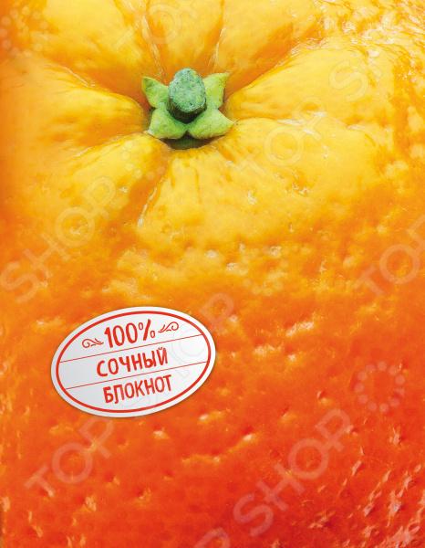 Блокноты. Тетради Эксмо 978-5-699-89458-1 Блокнот. Апельсин