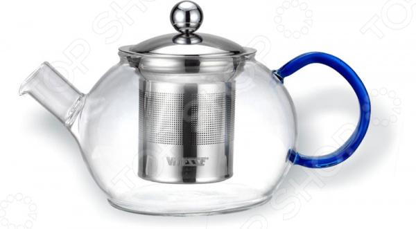 Чайник заварочный с фильтром Vitesse Nature чайник заварочный vitesse с фильтром цвет прозрачный 800 мл vs 4010
