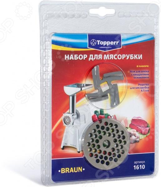 Набор для мясорубки Topperr 1610 набор topperr для ухода за мультиваркой