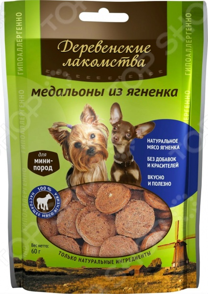 Лакомство для собак мелких пород Деревенские лакомства «Медальоны из ягненка»