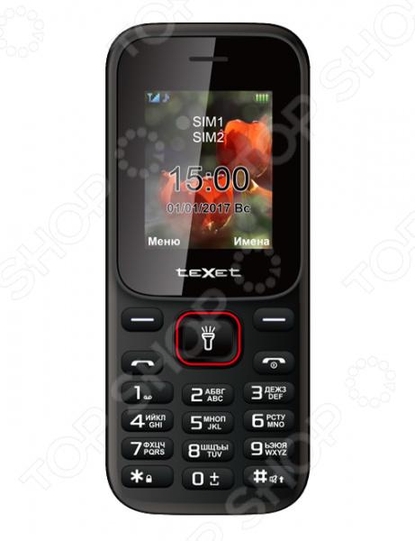 Мобильный телефон Texet TM-128 «Лайт»