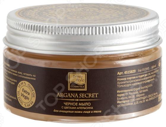 Черное мыло с цветами апельсина Beauty Style Argana Secret