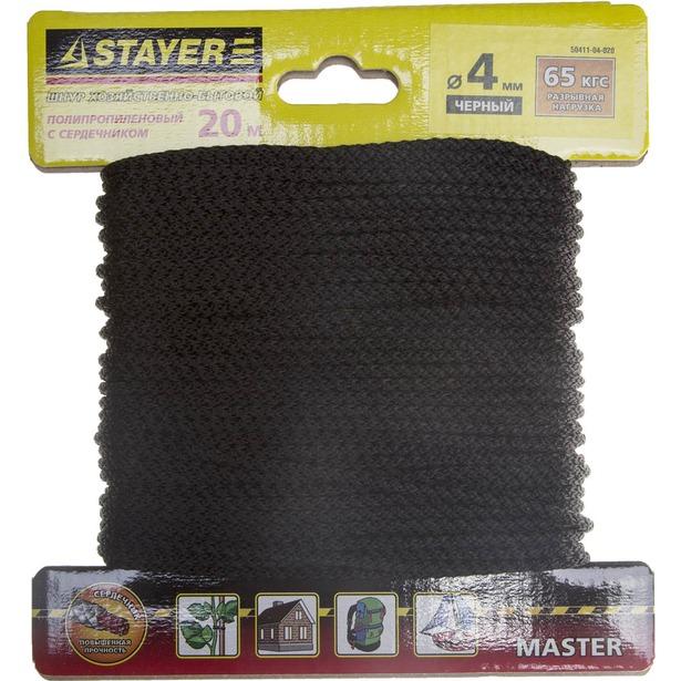фото Шнур с сердечником Stayer Master. Диаметр: 4 мм. Цвет: черный. Разрывная нагрузка: 65 кгс