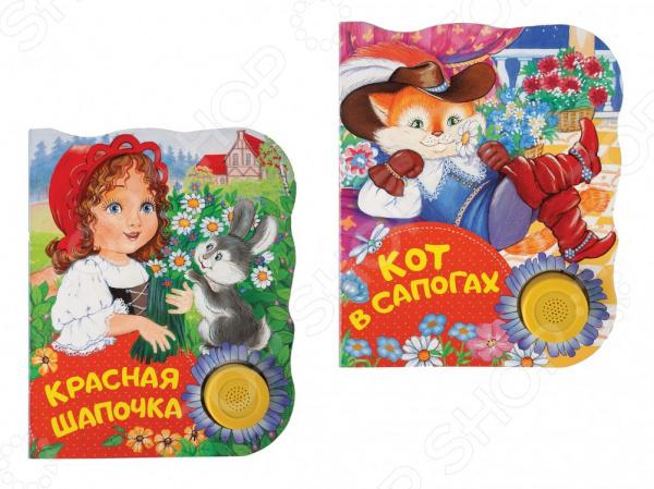 Книжки со звуковым модулем Росмэн 2000000344942 музыкальные книжки росмэн музыкальная книжка красная шапочка