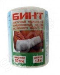 Бинт эластичный медицинский Action С743Г7