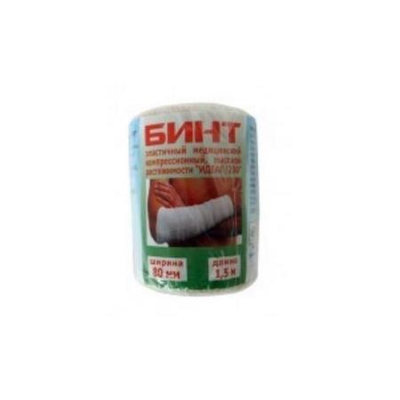 Купить Бинт эластичный медицинский Action С743Г7