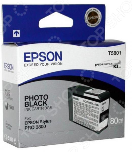 Картридж для фотопечати Epson T5801 для Stylus Pro 3800