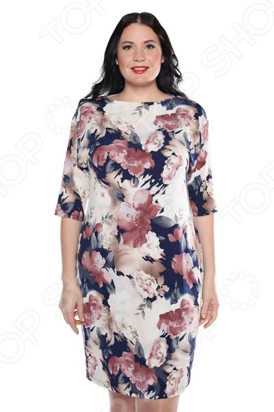 Платье VEAS «Формула любви». Цвет: бежевый