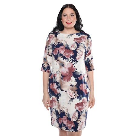 Купить Платье VEAS «Формула любви». Цвет: бежевый