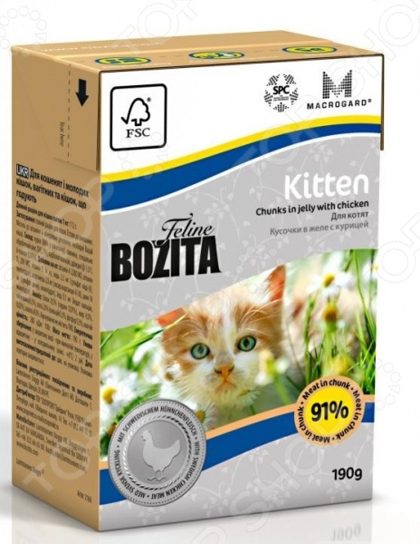 bozita Kitten Chunks in Jelly with Chicken 29966