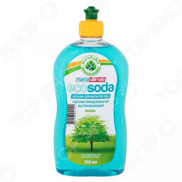 Средство для мытья посуды Mama Ultimate EcoSoda бальзам для мытья посуды nordland кокос киви