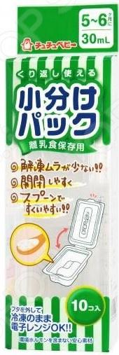 Набор контейнеров детских Chu-Chu Baby для хранения питания товары для груминга собак smith chu