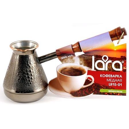 Купить Турка LARA LR15 «Виноград»