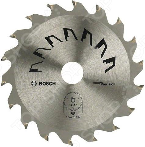 Диск отрезной Bosch Precision