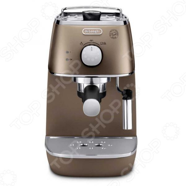 Кофеварка DeLonghi ECI341
