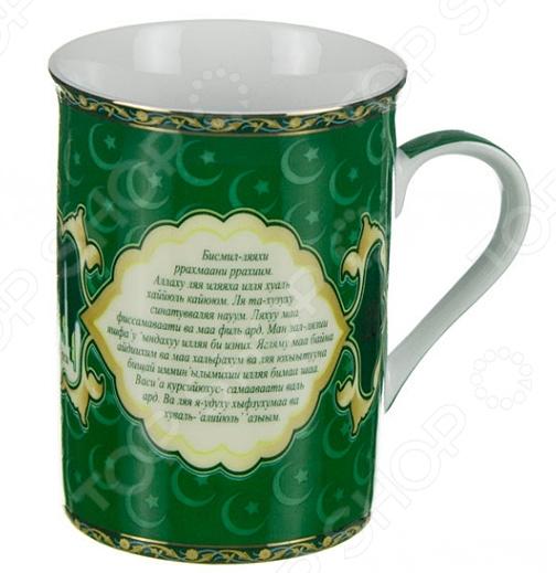 Кружка Lefard «Аятуль-Курси» 85-1198 чайник заварочный lefard сура аятуль курси 86 1777