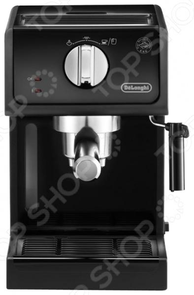 Кофеварка DeLonghi ECP 31.21 кофемашина delonghi ecam 45 760 w белый