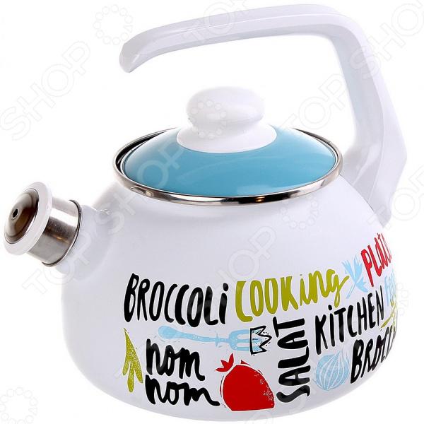 Чайник со свистком Metrot «Брокколи» gipfel чайник для кипячения воды visit 2 7 л