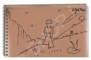 Блокноты. Тетради Эксмо 978-5-699-82711-4 Маленький принц. Альбом для зарисовок