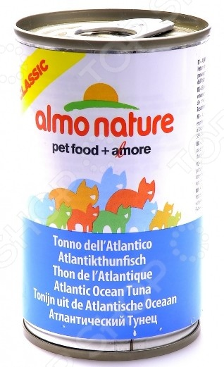 almo nature Classic Atlantic Ocean Tuna 54364