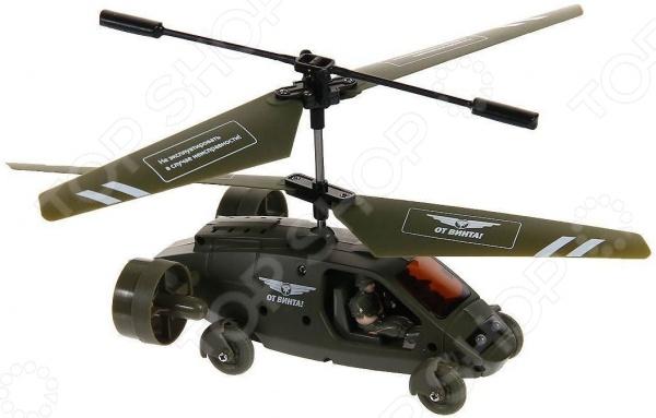 Вертолет на радиоуправлении От Винта! Fly- 0231